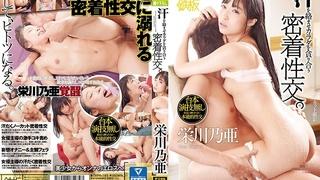 汗を絡ませカラダを貪り合う密着性交。 栄川乃亜 TPPN-163