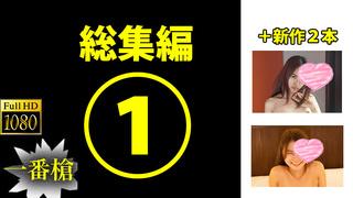 【Hey動画|一番槍】4156-028|一番槍総集編①+新作2本#プロイ#アゴー - 9