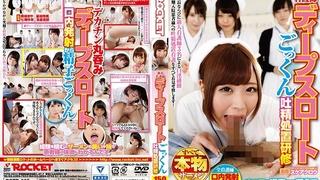 新人看護師ディープスロートごっくん吐精処置研修 RCTD-035