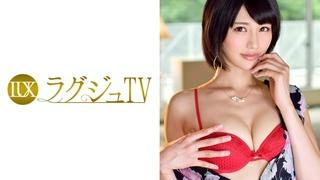 259LUXU-823 ラグジュTV 797 小田萌咲 27歳 イラストレーター