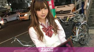 200GANA-1408 コスプレカフェナンパ 24 in 笹塚 このみ 20歳 コスプレバー