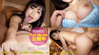 Real Street Angels m410-1 ひびき - 1