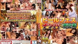 軟派黙示録 マジックナンパ!Vol.43 ビールフェスナンパin恵比寿 NMP-043 - 2