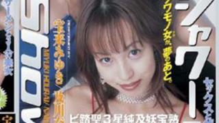 RV-01544 及川奈央, 宝来みゆき, 星崎未来(B)