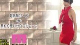 巨乳 高橋しょう子 ソープ 美女 ローション