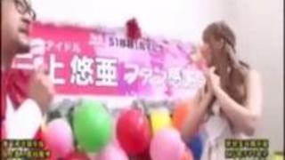《三上悠亜》『今日はトクベツです♡』透明感バツグンな美少女がファンとイチャラブエッチで神対応!