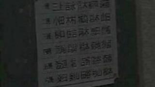 こけし9  - シーン4