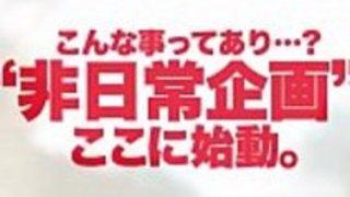 [Jap]ヌーディストキャンプ!! -  HTTP://JPorn.seから